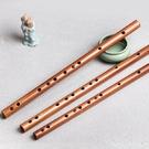 笛子竹笛f調專業成人初學兒童入門零基礎苦竹笛樂器大全橫笛子 LJ6311【極致男人】