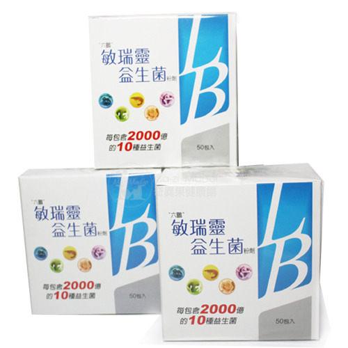 六鵬敏瑞靈益生菌*1盒-(50包/盒)