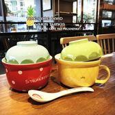 水果學生方便泡面米飯湯碗