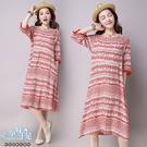 復古印花流蘇袖口孕婦洋裝 紅【CQH81620】孕味十足 孕婦裝