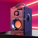 (快出)藍芽喇叭無線藍芽音箱大音量迷你小音響家用小型影響3d環繞大功率
