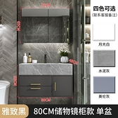 巖板浴室櫃組合洗臉洗手池一體盆現代簡約衛生間大理石洗漱台套裝 夢幻小鎮