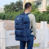 背包男帆布雙肩包旅行超大容量行李包可擴容旅游多功能戶外登山包igo