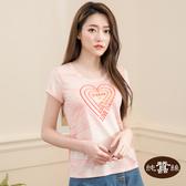 【岱妮蠶絲】層層的愛心水波紋圓領蠶絲短袖T恤
