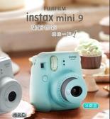 照相機-相機instax mini9美顏自拍相機套餐含拍立得相紙mini8升級版 新年禮物YYJ