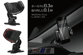 車之嚴選 cars_go 汽車用品【SA19】日本CARMATE 可360度可旋轉 黏貼座式手機架 車架-兩種顏色可選擇