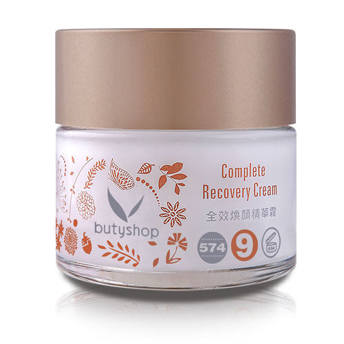 全效煥顏精華霜 Complete Recovery Cream (50gm)-butyshop