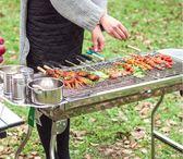 野外烧烤爐原始人木炭燒烤爐不銹鋼燒烤架戶外家用5人以上工具3烤串爐子烤架 愛麗絲精品igo220V