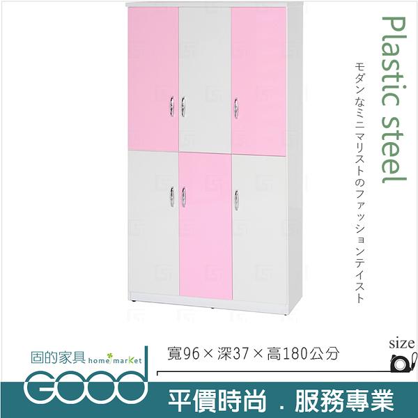 《固的家具GOOD》136-03-AX (塑鋼材質)3.2×高6尺開門鞋櫃-粉紅/白色【雙北市含搬運組裝】