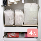 《真心良品xUdlife》棉麻覆蓋全開式收納箱4入組
