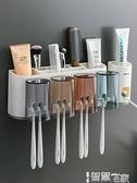 牙刷架 創意網紅牙刷置物架刷牙杯漱口掛墻式衛生間免打孔壁掛式牙具套裝 智慧e家 新品
