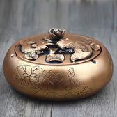煙灰缸創意民族風竹簍煙灰缸家用潮流多功能復古大號帶蓋家居禮品擺件