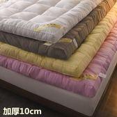 榻榻米可折疊羽絨棉床墊加厚10cm1.5m1.8米床褥單雙人1.2宿舍墊被  多莉絲旗艦店YYS