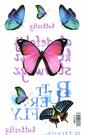薇嘉雅 蝴蝶 紋身貼紙 HM904