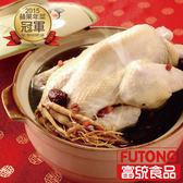 《年菜冠軍!!千千進食中推薦》【富統食品】蔘棗燉雞2.5kg(約4人份)《簡單覆熱即可品嚐》