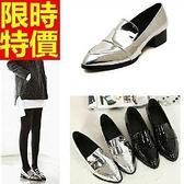 女牛津鞋-漆皮美式風明星同款尖頭復古女皮鞋2色65y65【巴黎精品】