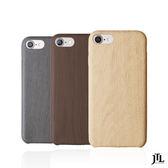 [富廉網] JTL iPhone 7 經典木紋保護套