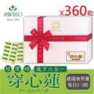 快速出貨-【美陸生技】複方穿心蓮萃取膠囊禮盒(共360粒/3盒)