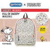 OUTDOOR X SNOOPY聯名款史努比後背包-淺黃 ODP19B01BG