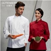 廚師服長袖秋冬款烘焙飯店西餐廚房工作服