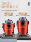 吸塵器 傑諾吸塵器家用小型大吸力強力大功率超靜音車用工業美縫用吸塵機YYJ 【618特惠】