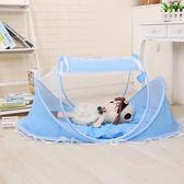 兒童蚊帳 免安裝可折疊式嬰兒蚊帳罩寶寶蒙古包帶支架有底新生兒童床蚊帳 TW