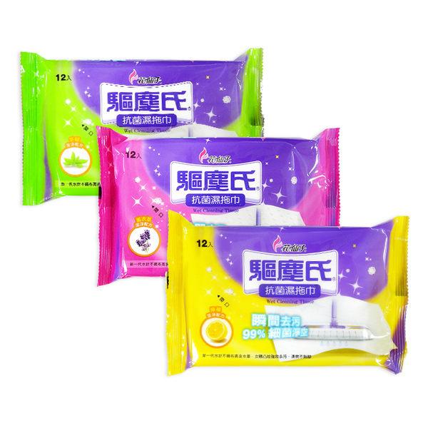 驅塵氏抗菌濕拖巾 12張 ◆86小舖 ◆