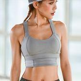 【Bbay】 運動內衣 高強度防震運動內衣女背心式瑜伽背心跑步聚攏定型高支撐健身文胸
