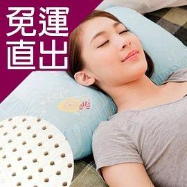 奶油獅 純天然蝶型乳膠枕(附精梳純棉布)水藍【免運直出】