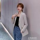 西裝外套 chic網紅小西裝外套女年時尚休閒顯瘦百搭西服上衣 【全館免運】