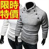 長袖毛衣-美麗諾羊毛防寒英倫套頭男針織衫2色63t79[巴黎精品]