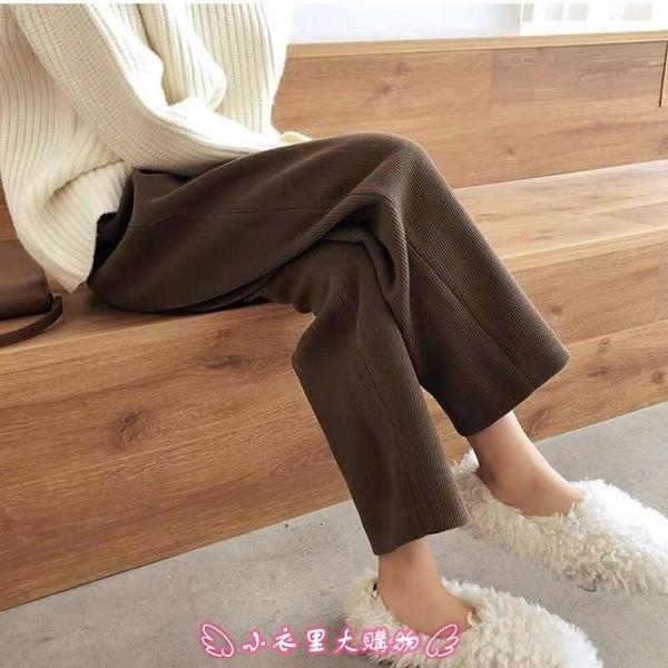 寬褲 大碼女秋冬燈芯絨褲子新款加絨加厚直筒寬鬆奶奶褲 - 小衣里大購物