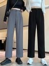 寬管褲 黑色西裝褲子女秋季闊腿褲高腰垂感顯瘦百搭直筒寬鬆長褲 晶彩 99免運