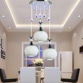 吊燈 餐廳三頭吧臺燈現代簡約客廳臥室過道吊燈陶瓷燈具 nm7860【VIKI菈菈】