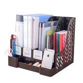 雜誌架 文件欄四聯文件架資料收納框書立架子多層辦公用品檔案夾置物 韓菲兒