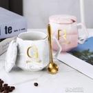 馬克杯北歐風創意馬克杯帶蓋勺男女陶瓷杯子家用學生情侶牛奶咖啡杯茶 快速出貨