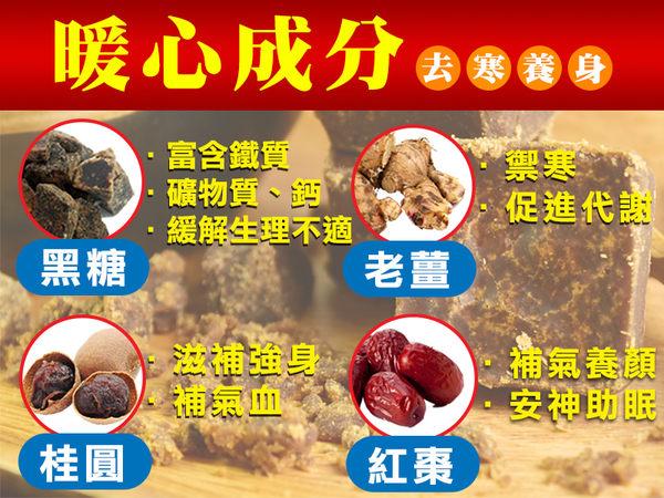 【醬本缸】台灣手工黑糖薑母茶磚  暖冬特惠組