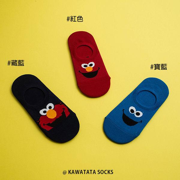 韓國大臉Elmo隱形襪/3色【558031608】