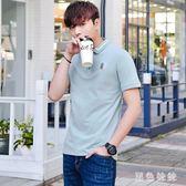 2019夏季新款t恤男士polo衫短袖翻領韓版學生百搭休閒上衣zt1249 【黑色妹妹】
