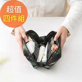 【韓版】禾風超質感新款加厚化妝包/手拿包(2色)四入組-黑+白各2