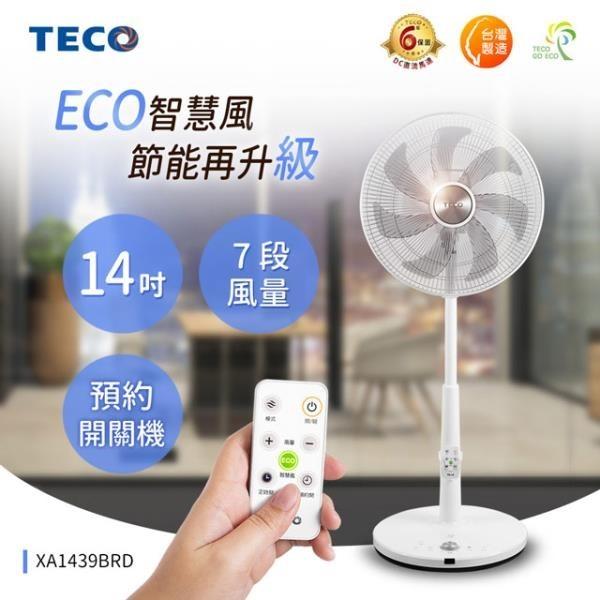 【南紡購物中心】TECO東元 14吋DC馬達ECO智慧溫控遙控立扇 XA1439BRD