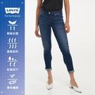 Levis 男友褲 中腰寬鬆版牛仔長褲 / CoolJeans輕彈抗UV / 精工深藍染水洗 / 及踝款