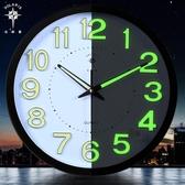 時尚掛鐘 12英寸夜光掛鐘現代客廳臥室靜音鐘表簡約創意時鐘石英鐘表