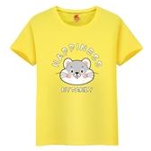 鼠年男女童短袖t恤夏季半袖兒童中大童卡通體恤韓版潮童裝過年裝 伊衫風尚
