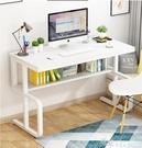 電腦桌 寫字臥室學習桌現代簡約收納桌子電腦辦公桌家用簡易靠牆書桌  【全館免運】