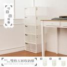 收納箱/置物箱/衣物箱 簡約澄亮可自由堆疊雙格抽屜_五入收納櫃  dayneeds
