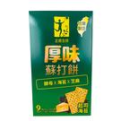 TW正哲厚味蘇打餅-起司海苔207G【愛買】
