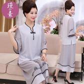 媽媽夏裝套裝中年女裝短袖兩件套中老年女T恤40-50歲夏季新品繡花 七夕節大促銷