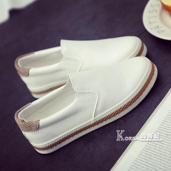 春季黑白色套腳樂福鞋韓版潮皮面一腳蹬懶人鞋女平底休閒板鞋