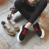 新款厚底鬆糕鞋女增高休閒鞋百搭繫帶學生韓版單鞋潮女鞋    麥琪精品屋